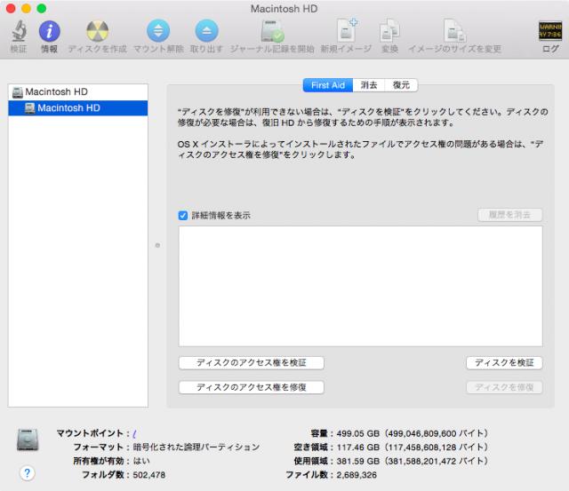 screenshot 2015-04-19 14.15.42