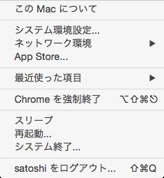 screenshot 2015-04-19 14.29.27