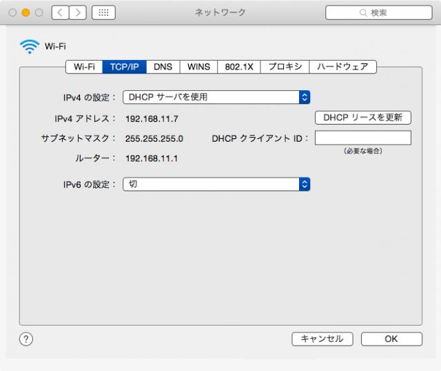 screenshot 2015-04-20 21.33.38