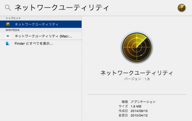 screenshot 2015-04-20 21.57.01