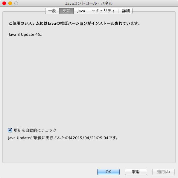 screenshot 2015-04-21 9.04.37