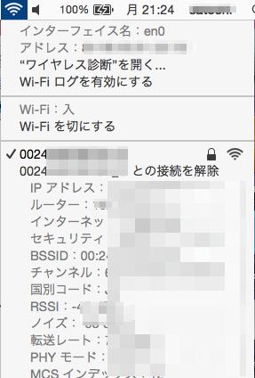 screenshot_2015-04-20_21_24_15