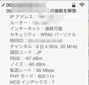 screenshot_2015-04-20_21_49_19