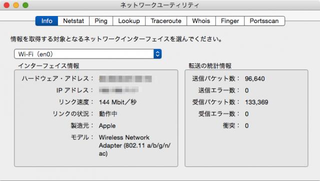 screenshot_2015-04-20_21_56_49