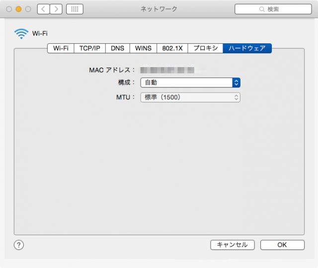 screenshot_2015-04-21_9_01_25