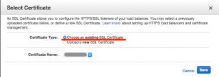 SSL証明書の選択画面