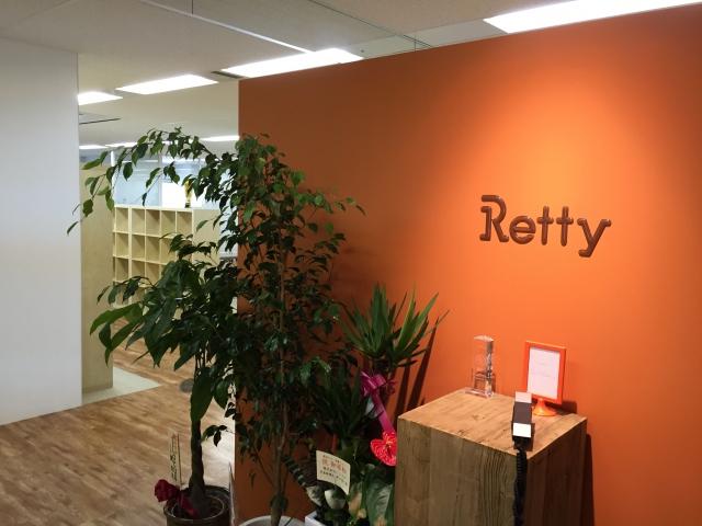 Retty01