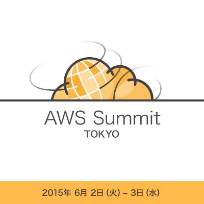 AWS Summit Tokyo 2015