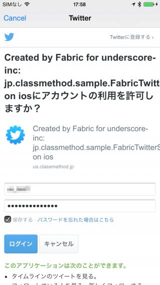cognito-twitter04