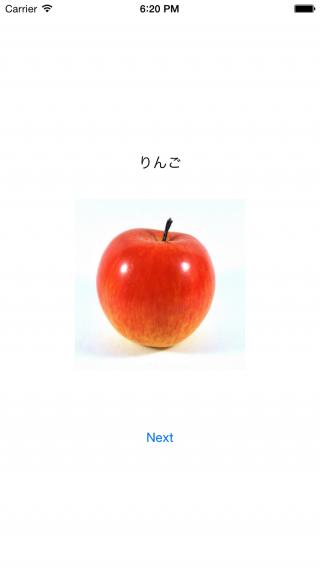 iOS Simulator Screen Shot 2015.05.21 18.20.36