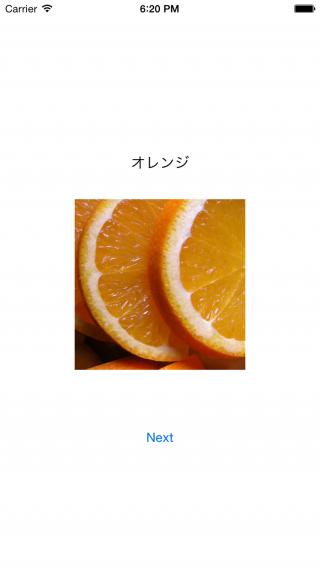 iOS Simulator Screen Shot 2015.05.21 18.20.38