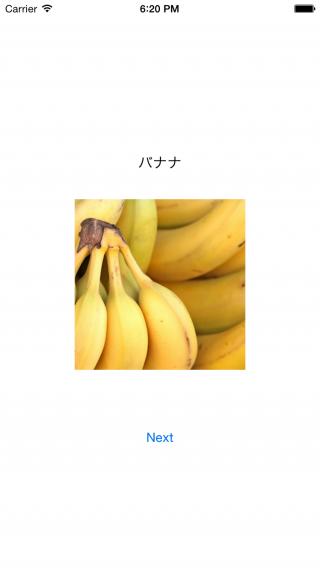 iOS Simulator Screen Shot 2015.05.21 18.20.39