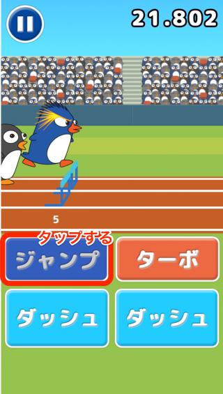 penguin_hurdle_jump