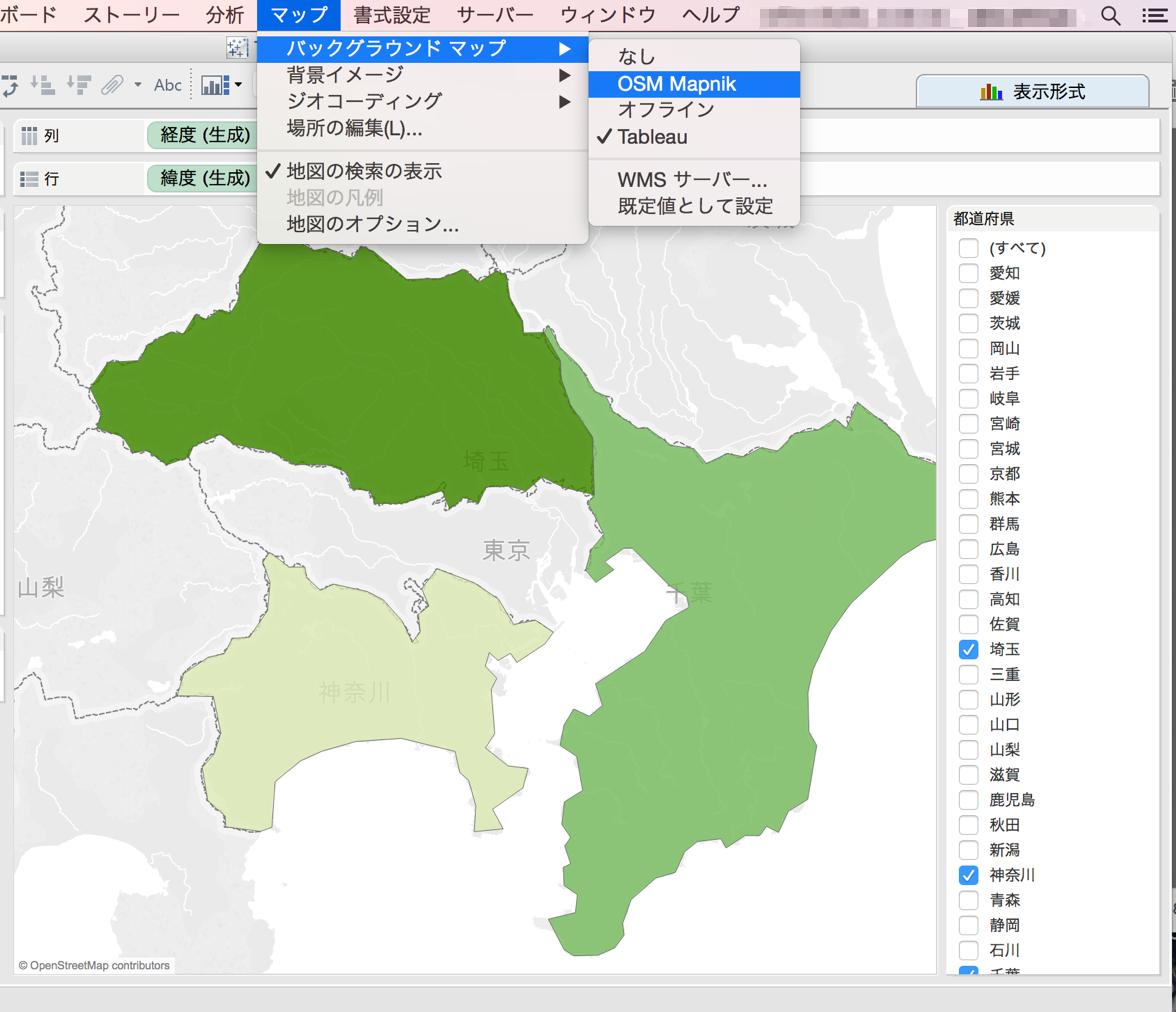 TMS(Tableau Map Service)ファイルを使って表示する背景地図情報