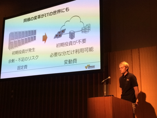 Cloudday-sapporo-2015-IMG_2598