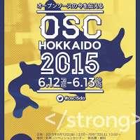 OSC2015do_poster4dl