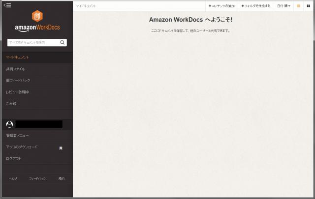 WorkDocs008