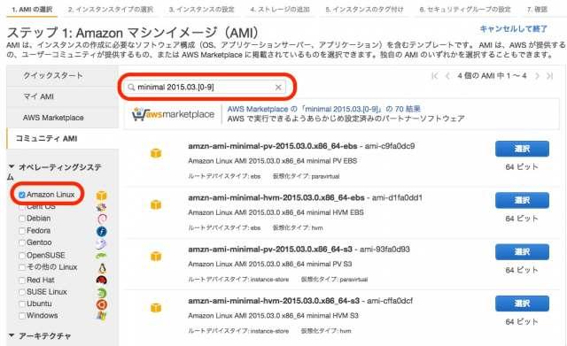 amzn-minimal-ami-02