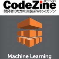 codezine_amazon-ml_logo