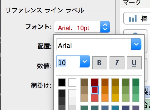 how-to-label-total-value-on-stackbar-106