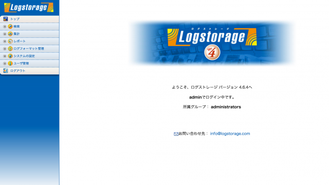logst06