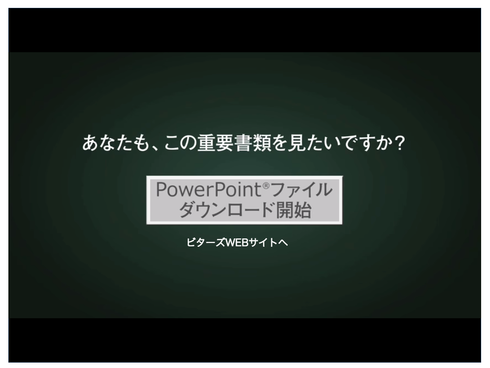 powerpoint-download-shot
