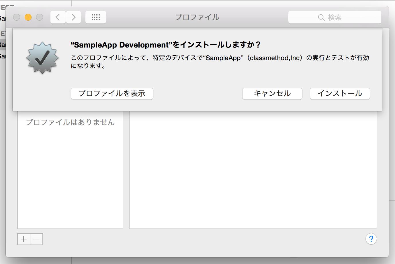 push-to-mac11