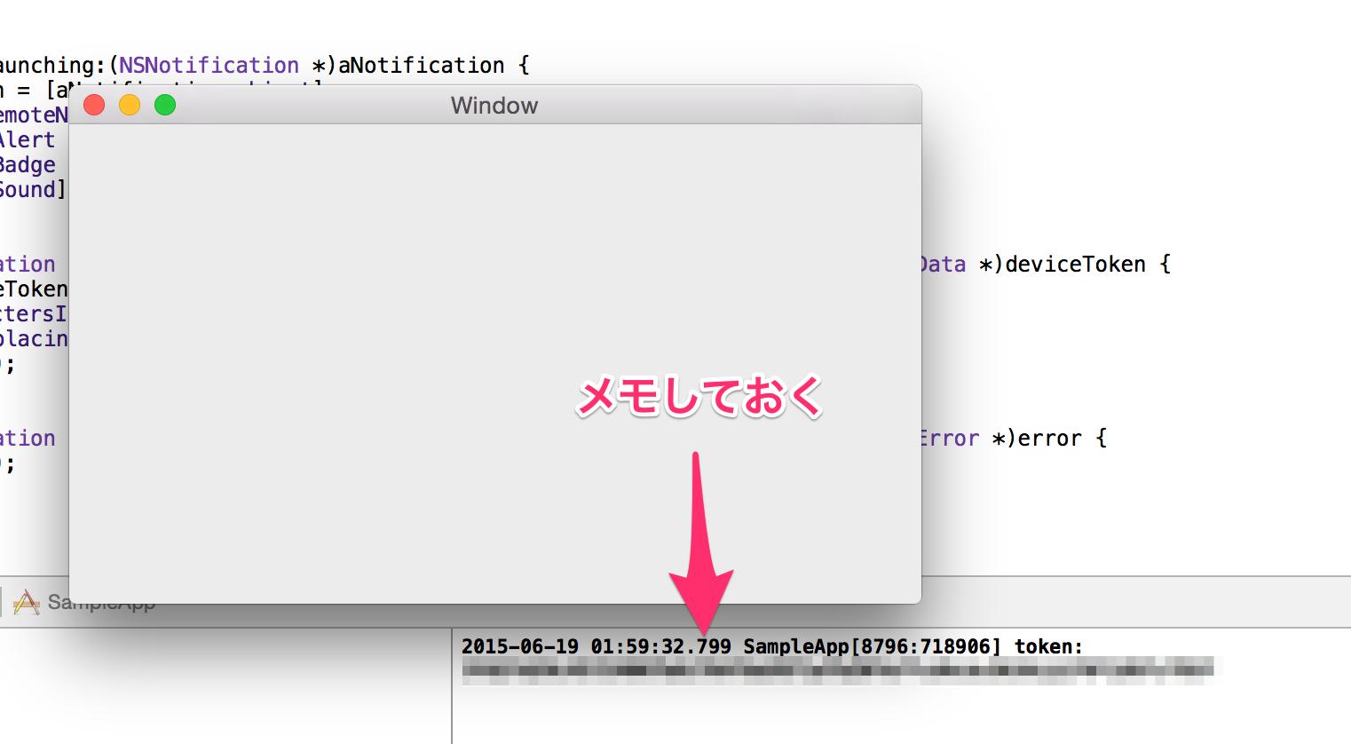 push-to-mac16