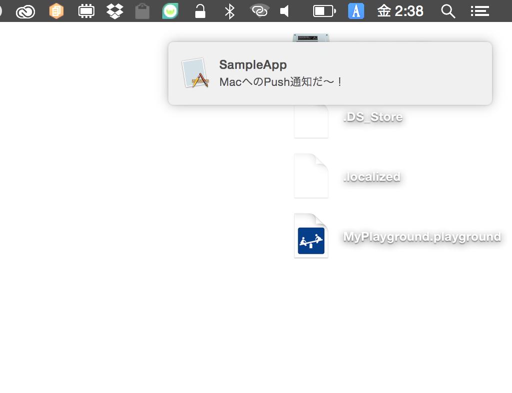push-to-mac24