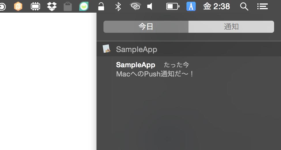 push-to-mac25
