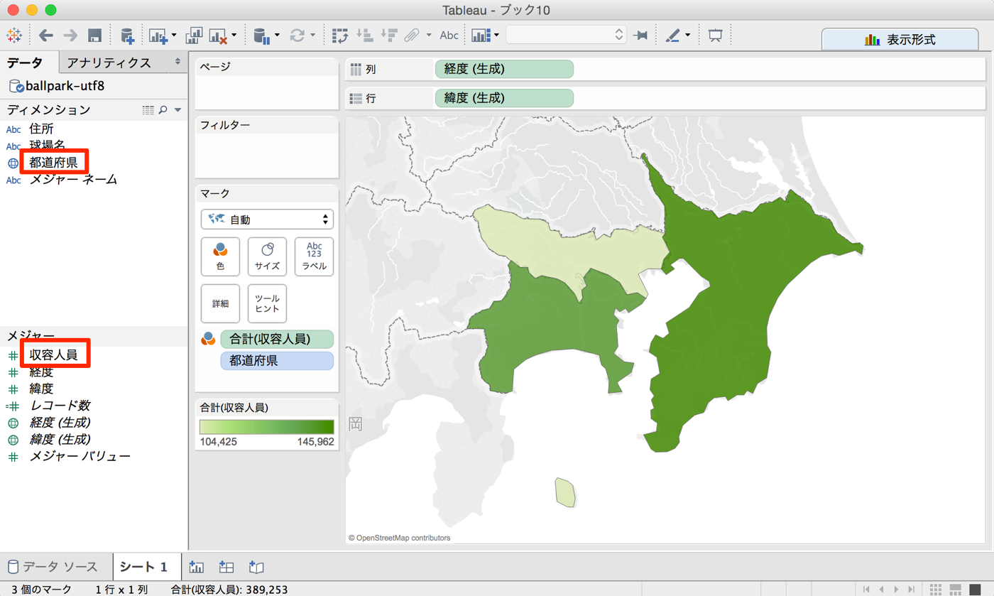 tableau-fillmap-and-point-dual-axises-01