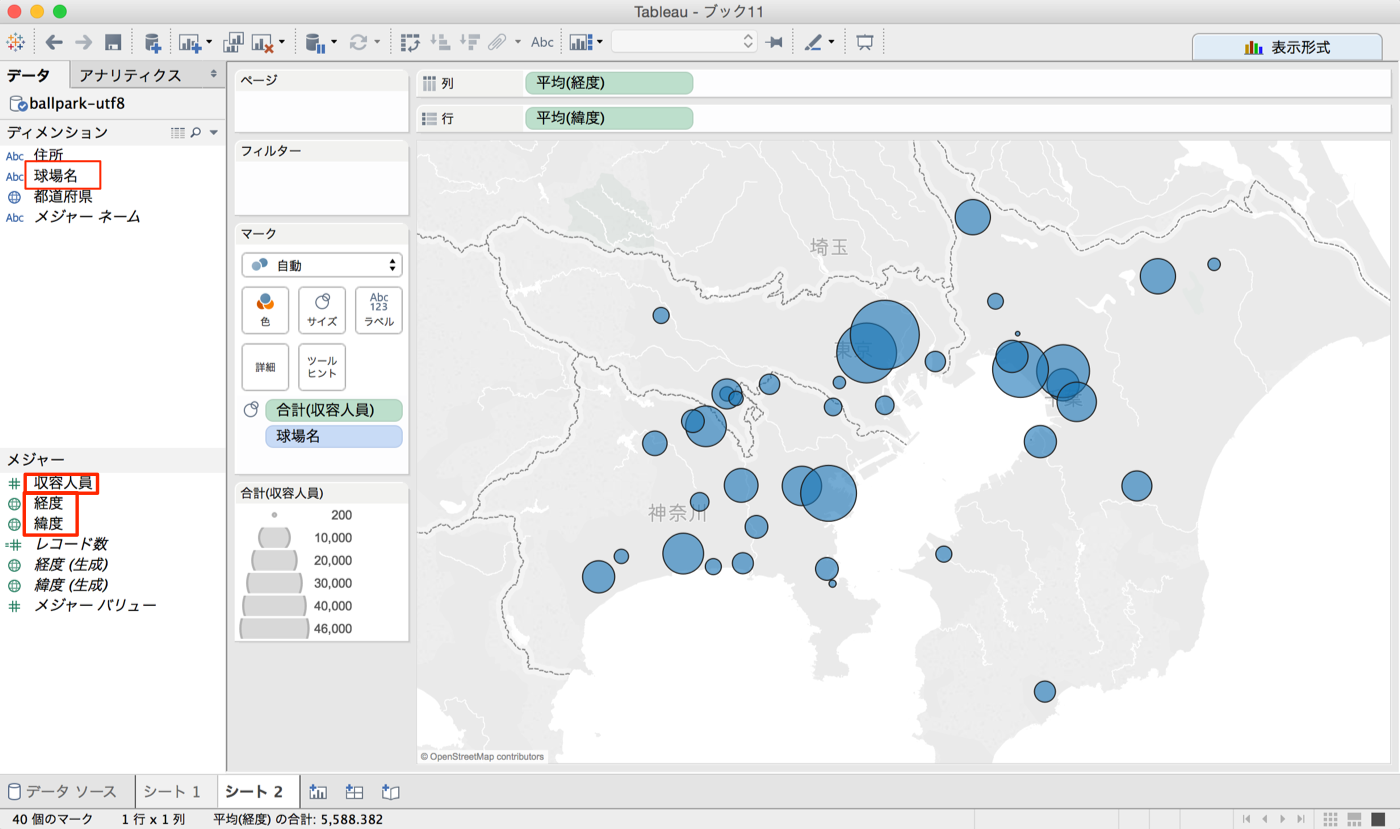 tableau-fillmap-and-point-dual-axises-02