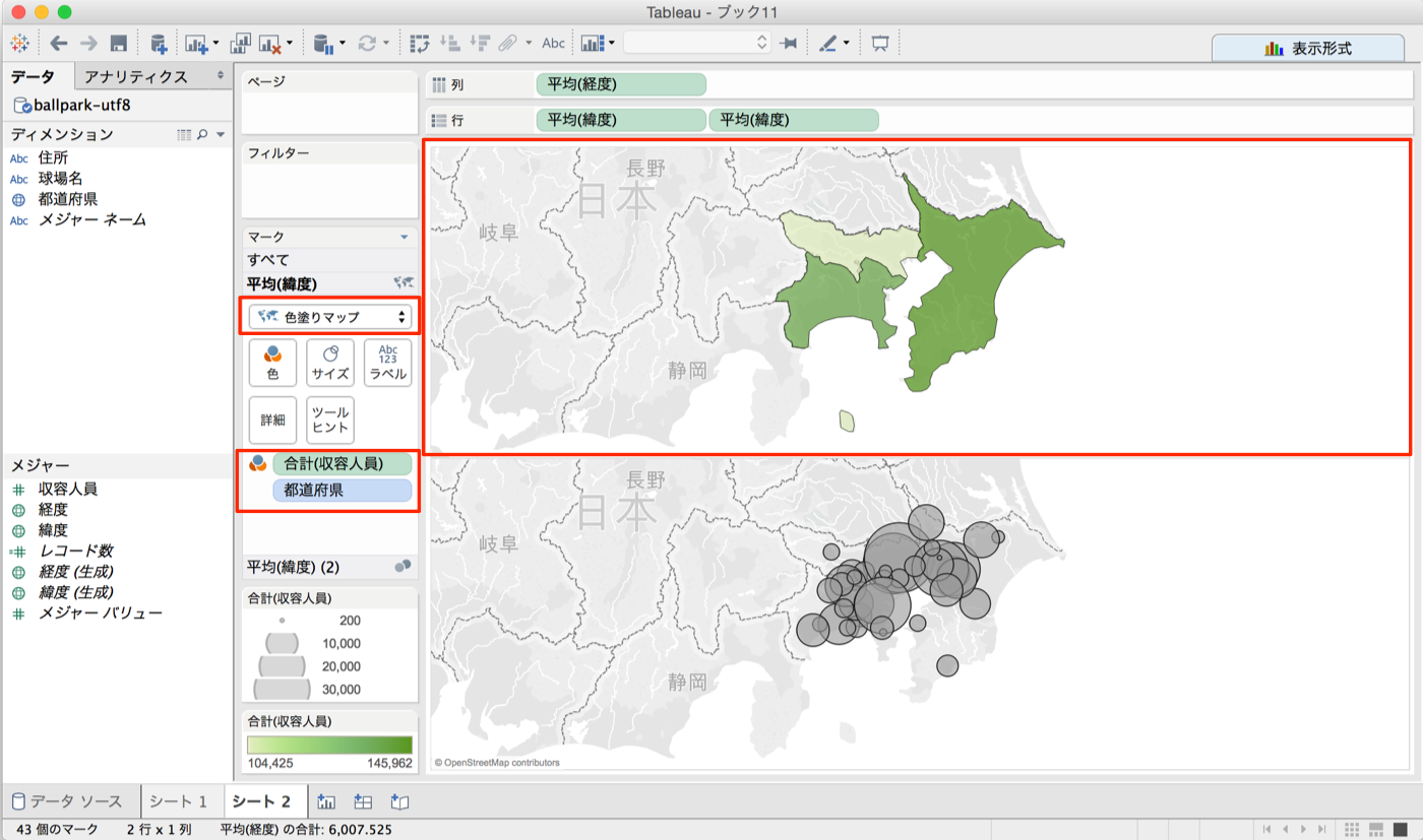 tableau-fillmap-and-point-dual-axises-05