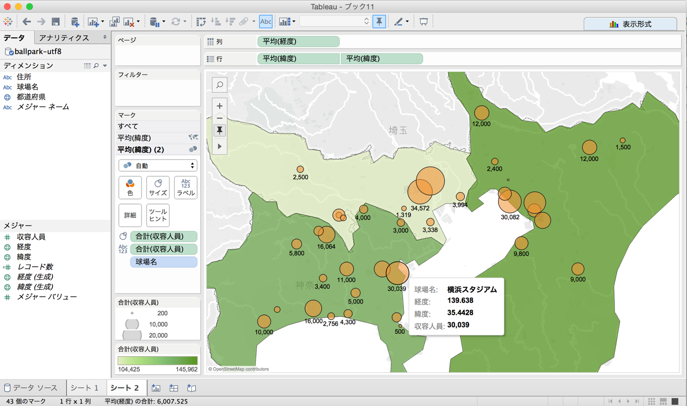 tableau-fillmap-and-point-dual-axises-08