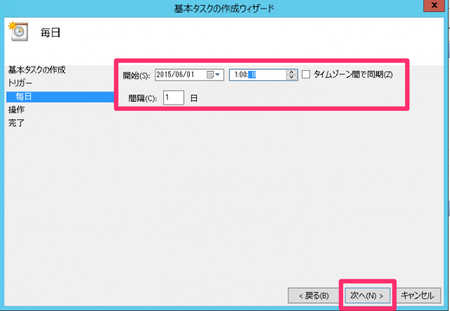 tokyo-mywin 7