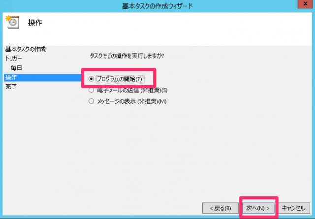tokyo-mywin 8