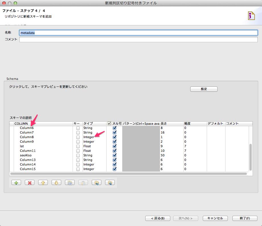 新規列区切り記号付きファイル_2