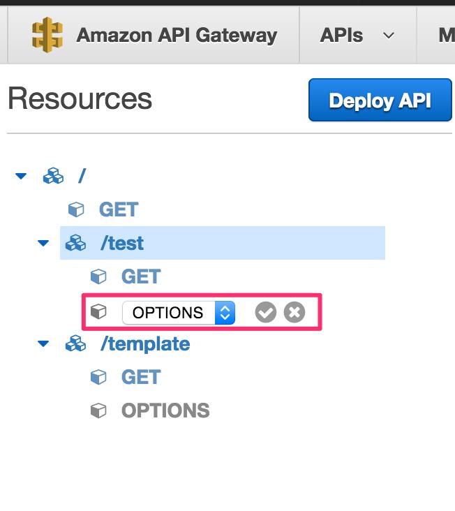 Amazon API Gateway をクロスオリジンで呼び出す (CORS
