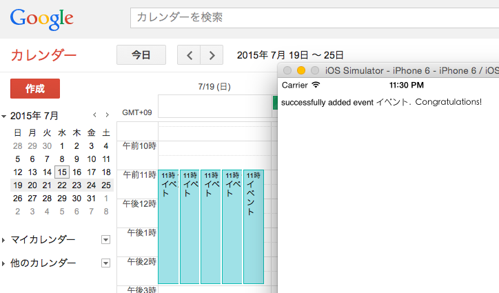 Screen Shot 2015-07-15 at 23.30.23