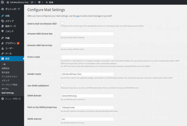 aws-wordpress-ses-2