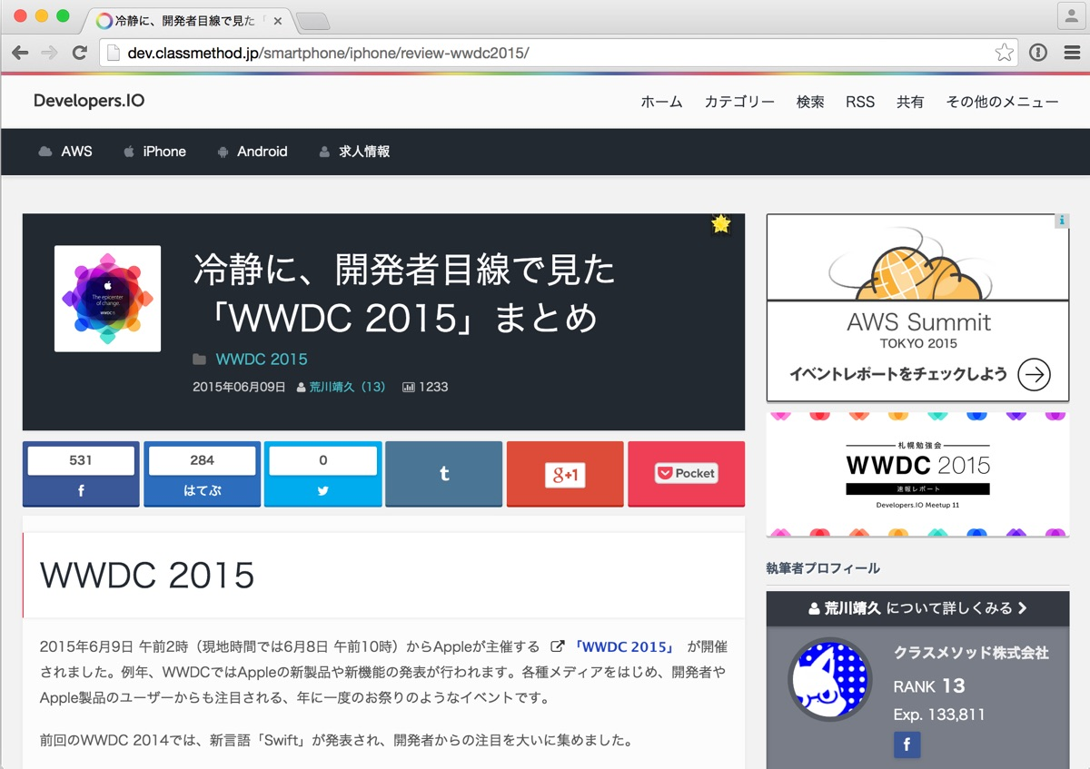 blogrank2015-02