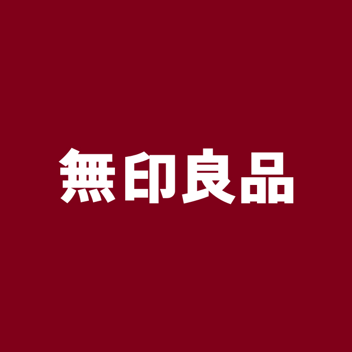 無印良品logo_350dpi_5x5cm