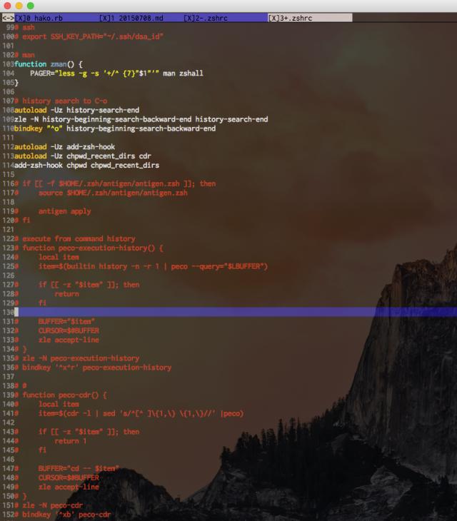 emacs-capture2