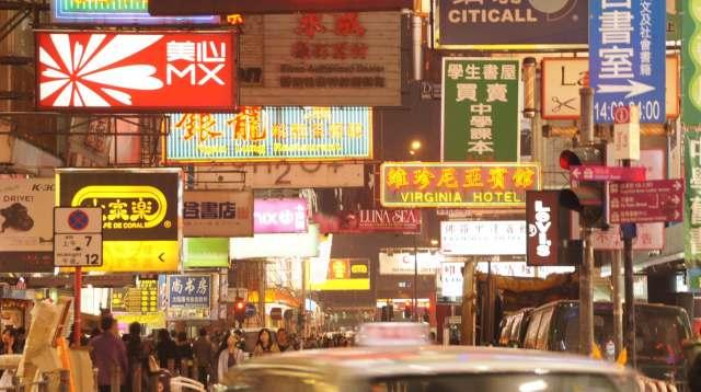 hongkongbar