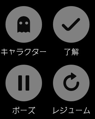 iOS Simulator Screen Shot - Apple Watch Jul 27, 2015, 12.31.44