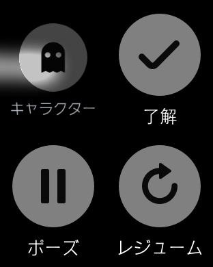 iOS Simulator Screen Shot - Apple Watch Jul 27, 2015, 12.37.10