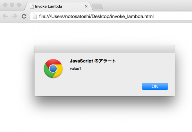 invoke-lambda-from-browser2