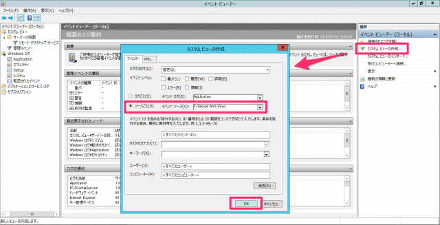 kaji-f-secure-av-test5