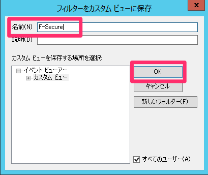 kaji-f-secure-av-test7