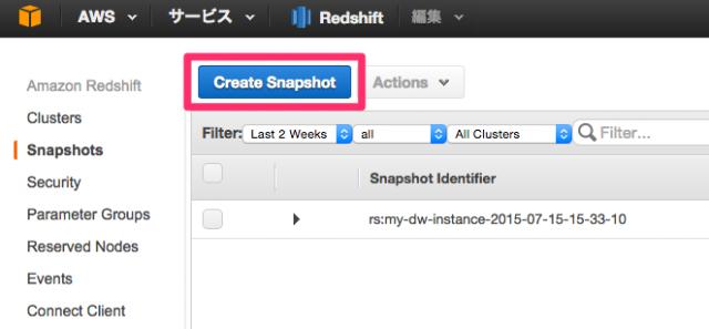 sharing-snapshots-of-redshift-1